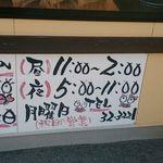 49197350 - 「海鮮丼」