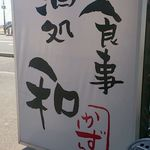 49197351 - 「海鮮丼」