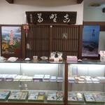 東京 松屋本店 - 店内