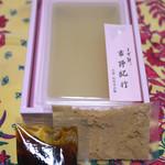 東京 松屋本店 - 「葛餅」