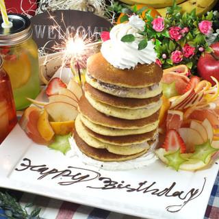 ★誕生日/記念日無料特典★バースデーケーキでサプライズ♪