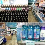 49199878 - ビールがずらり(^^;;/特産品コーナー/流氷塩サイダー…買うんだった(>_<)