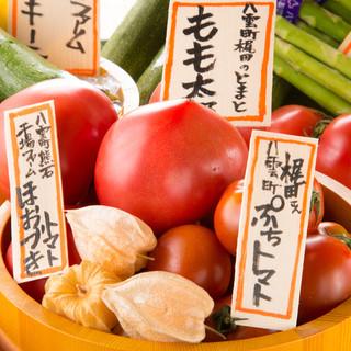 旬の味を堪能できる、こだわり農家さんから届く新鮮野菜!