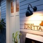 Italian Bar Lunetta - メイン写真: