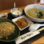 トントン - 料理写真:Bランチ (チャーハン・ラーメン・小鉢・デザート) 780円