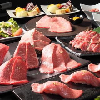宴会やデートにも最適。大切な記念日にA5和牛をお楽しみ下さい
