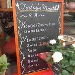 Chouette de Lapin - 4月の営業時間・休日