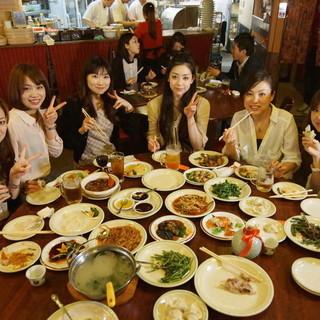 中華でワイワイ♪女子会にもピッタリ
