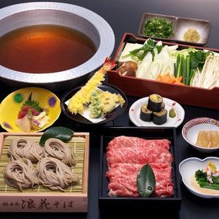 飲み放題付き宴会コース4,200円~!