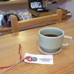 ヨシノリ コーヒー - ブレンドNo.201:さわやかのドリップコーヒ