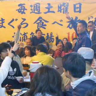 ★土浦魚市場のこだわり【その2】土曜日にビッグイベント有!