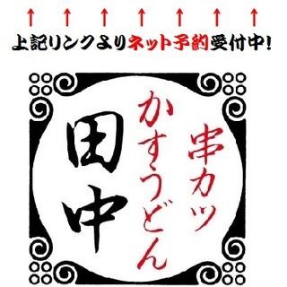 ネット予約は↑オフィシャルHPから!!