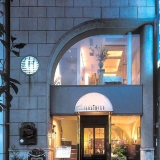【お箸で食べれるレストラン】