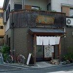 4922219 - お店の外観です。一見フツーの和菓子屋さんですが・・・