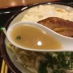レストラン オキナワ - 優しいスープ