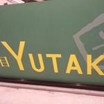 つけ麺専門店 二代目YUTAKA -