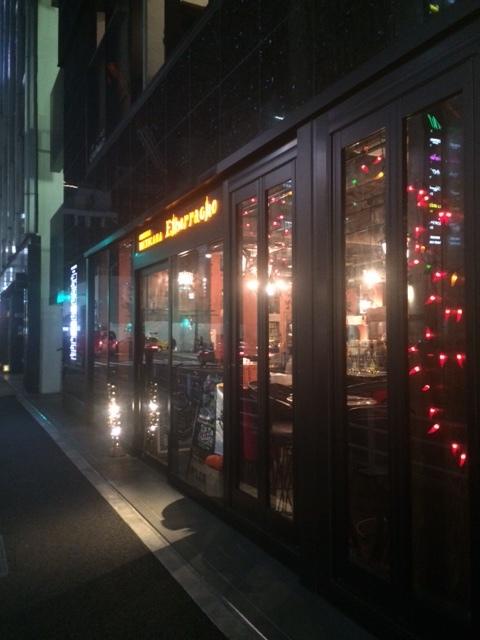 エルボラーチョ 銀座コリドー店