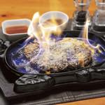 炎の王様チーズハンバーグセット