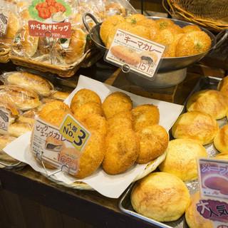 ボンジュール・ボン - 料理写真:中野店 店頭の様子