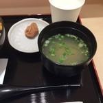 49229509 - スープ&梅干し