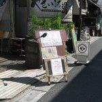 やさい酒場 - 外観@2010/08/26