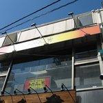 わたみん家 - 外観@2010/08/26