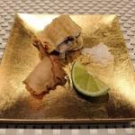 旬嘉ふじ - 3品目:鰻の白焼きといぶりがっこ