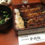 かね松 - うな重(松)(2100円)