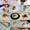 邸宅レストラン ル・アン