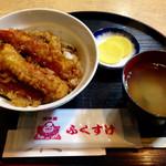 天丼屋 ふくすけ - 天丼♪ 500円 (◍ ´꒳` ◍)b