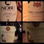 ノブトウキョウ - 2016,3月頂いたワイン