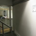 クラフタル - スタイリッシュ・モダンな店1