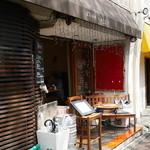 KOOP CAFE - 外観