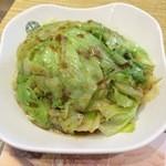 添好運 - ①Poached Fresh Seasonal Vegetable (茹でた新鮮な季節の野菜)98NT$