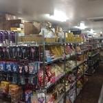 49235675 - 入り口付近の店内じゃ食材や雑貨を売っているスーパー