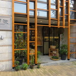 リヴレ - 吉野杉や吉野檜、草木染めの和紙などを使ったホワイトナチュラル基調の店2