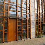 リヴレ - 吉野杉や吉野檜、草木染めの和紙などを使ったホワイトナチュラル基調の店1