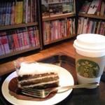 スターバックスコーヒー - 2013.3