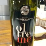 ALMA - メニューには載っていない「oltre me」のワイン
