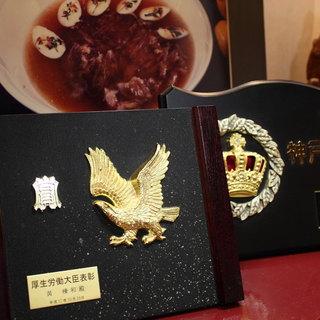 【創業昭和56年】数々の賞を受賞した実績のある老舗店!