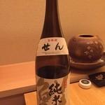 粋人 - 北関 鮮 純米酒