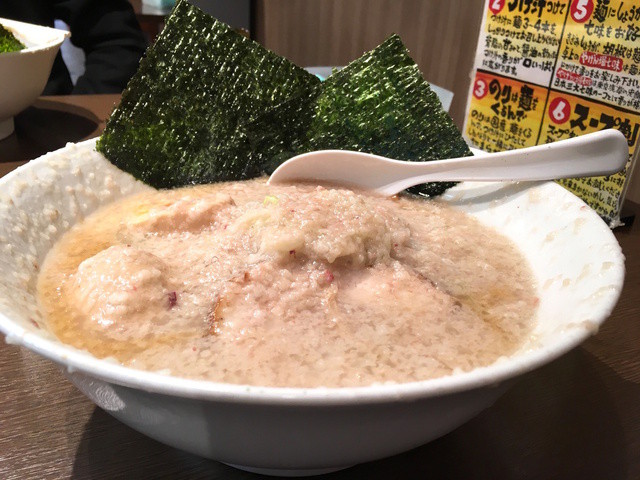 ブッチャー - ブッチャー麺 鬼脂の丼
