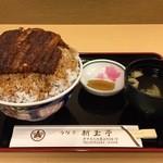 49249372 - 中丼(中盛り)