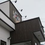 麺や 北町 - エイプリルフールに再訪です