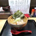 麺や 琥張玖 KOHAKU - 塩らーめん(オープニングで760円→700円)