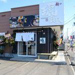 麺や 琥張玖 KOHAKU - 外観です