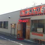 福徳 河辺店 - 店舗外観