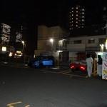 七福家 - 「七福家 新宿店」直近のコインパーキング