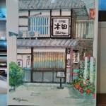 江戸堀 木田 讃岐うどん - カウンターのいちばん右奥に飾ってあるお見せの絵。いい感じ。