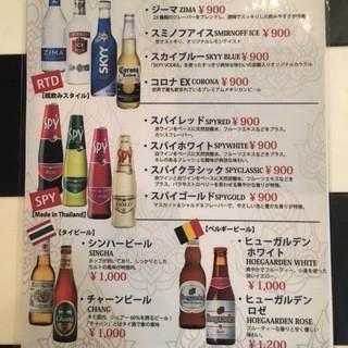 生ビール付飲み放題プラン1500円!